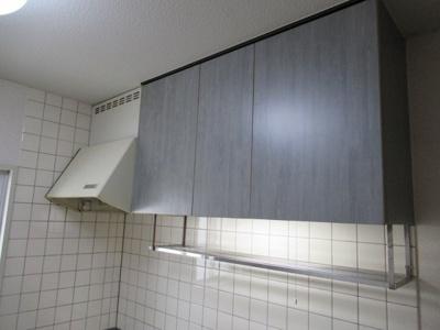 【キッチン】グリーンハイツB