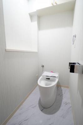 【トイレ】グリーンパーク蕨