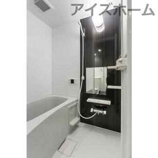 【浴室】初期費用が安い!