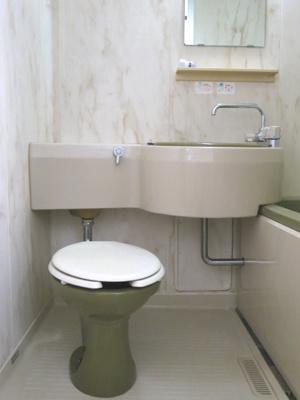 【トイレ】シティハイム グリーンヒル