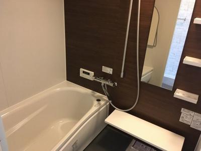 【浴室】ロイヤル豊中千里園