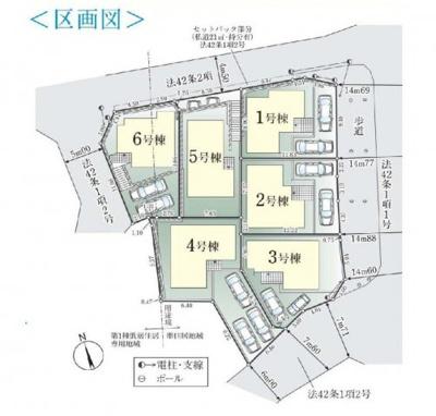 【区画図】片倉町
