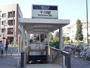 ミハス千川