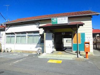 山前駅まで650m