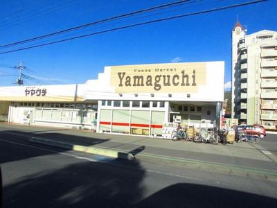 ヤマグチスーパーまで1000m