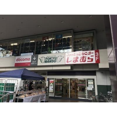 【周辺】コンフォリア江坂広芝町