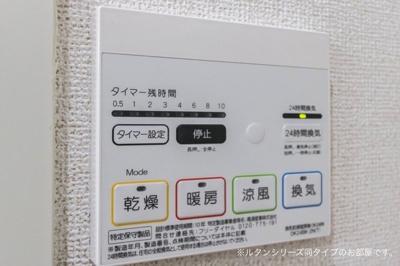 【設備】ルポゼ ポワン