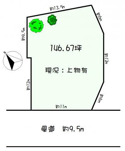 【土地図】建築条件なし売地 146坪 飯能市永田