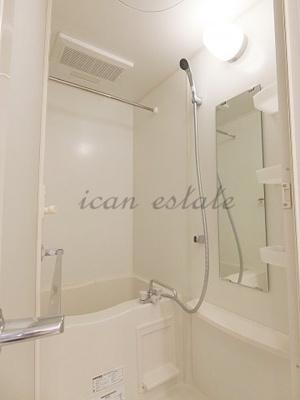 【浴室】ジョイシティ蔵前