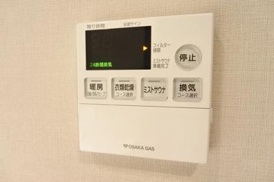 【設備】ブランズタワー梅田North