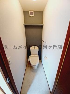 【トイレ】カーサ・カルテット