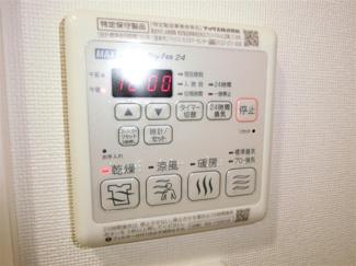 【設備】AZEST中板橋