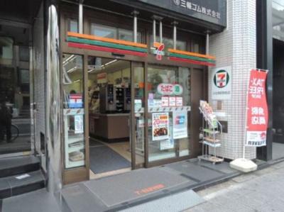 【周辺】オープンレジデンシア日本橋横山町