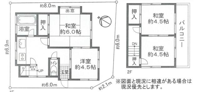 土地面積54.35平米、建物面積46.08平米~南東側バルコニー、全居室2面採光、日当たり通風良好、和室3部屋の4K