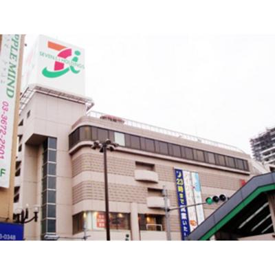 ショッピングセンター「イトーヨーカドー小岩まで293m」イトーヨーカドー小岩