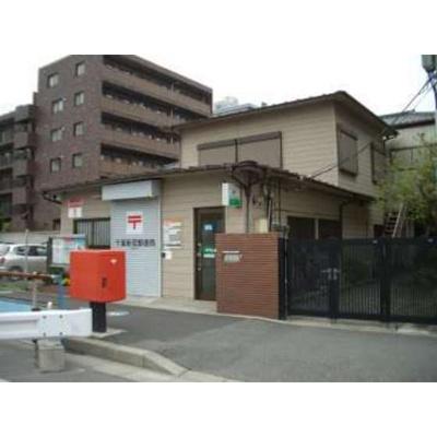 郵便局「千葉新宿郵便局まで372m」千葉新宿郵便局