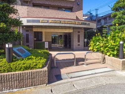 【エントランス】ライオンズマンション柏シティ第2