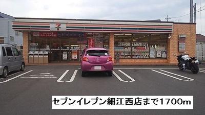 セブンイレブン細江西店まで1700m