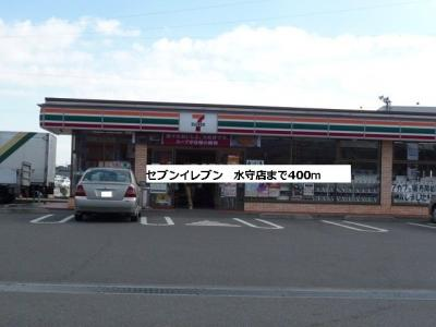 セブンイレブン 藤枝水守店まで400m