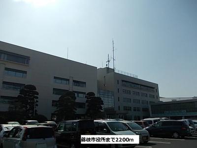 藤枝市役所まで2200m