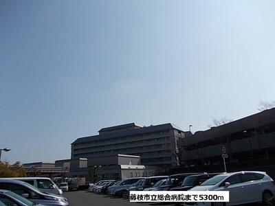 藤枝市立総合病院まで5300m
