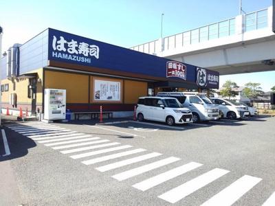 はま寿司福岡日佐店まで550m