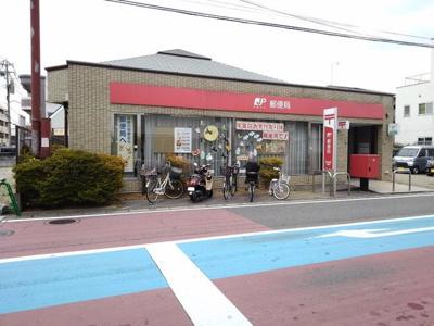 春日昇町郵便局まで600m