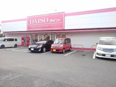 ダイソー那珂川五郎丸店まで500m