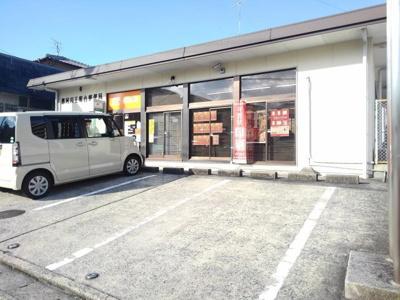 那珂川王塚台郵便局まで650m