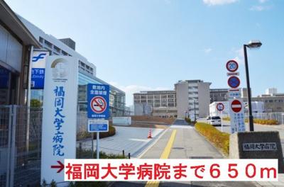 福岡大学病院まで650m