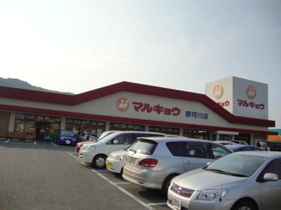 マルキョウ那珂川店まで2,503m