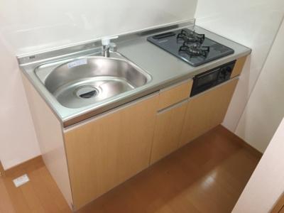 【キッチン】ステルンハイム