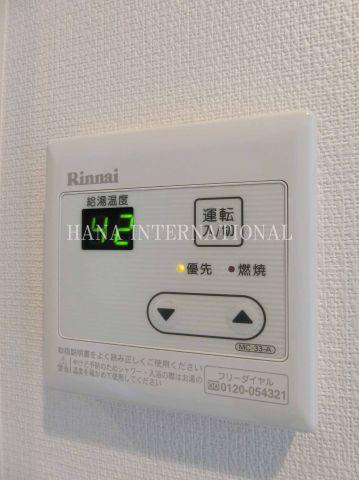 【設備】リブリ・メゾンK