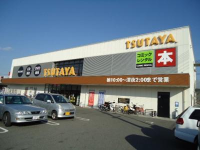 TSUTAYA伊勢丘店(CD・DVDレンタル)まで1,241m