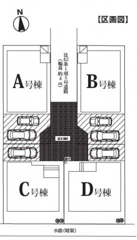 全体区画図 最終1棟A号棟のみ