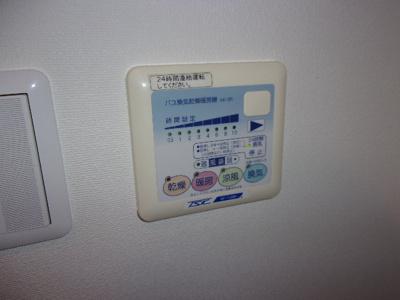 【設備】ファーストプレイス東向島