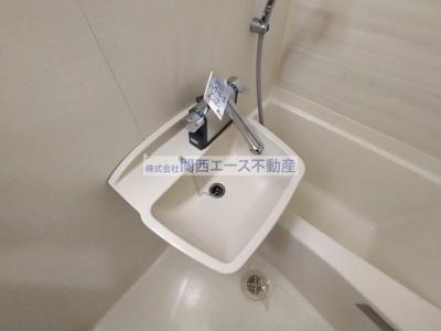 【洗面所】イマザキマンション