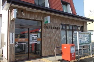石巻大街道郵便局まで600m