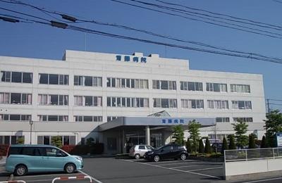 斉藤病院まで270m