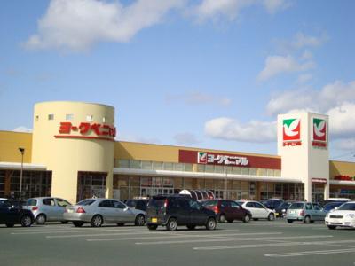 スーパーマーケットまで380m