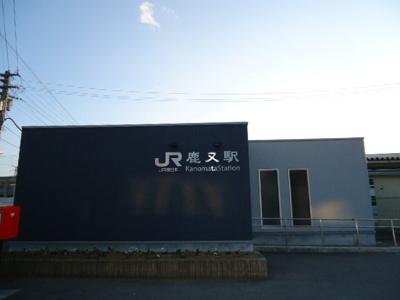 鹿又駅(JR 石巻線)まで390m