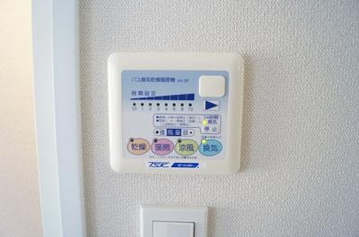 浴室換気乾燥・涼風暖房機能付