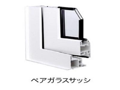 【その他】プレジールS岩塚