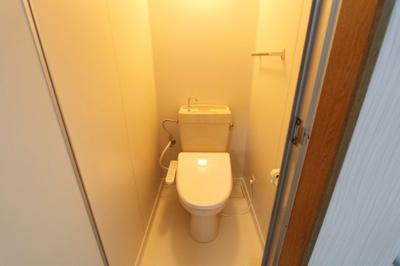 【トイレ】竹美荘