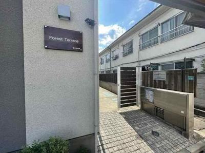 【エントランス】Forest Terrace