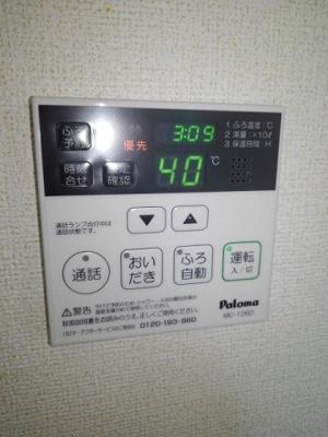 【設備】ネオリリーA