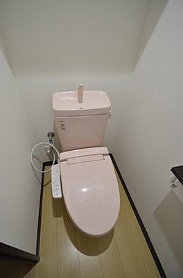 【トイレ】琴マンション