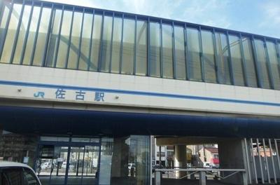JR佐古駅まで750m
