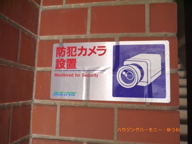 防犯カメラが、24時間監視していますので、安心して過ごせます