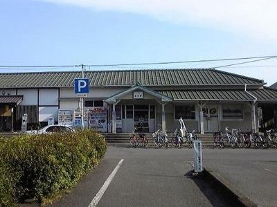 JR蔵本駅まで750m